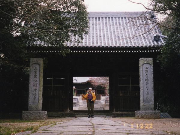 2001.12.22-1.jpg