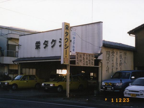 2001.12.23-1.jpg