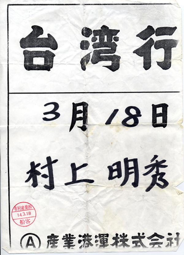 2002.3.18-1.jpg