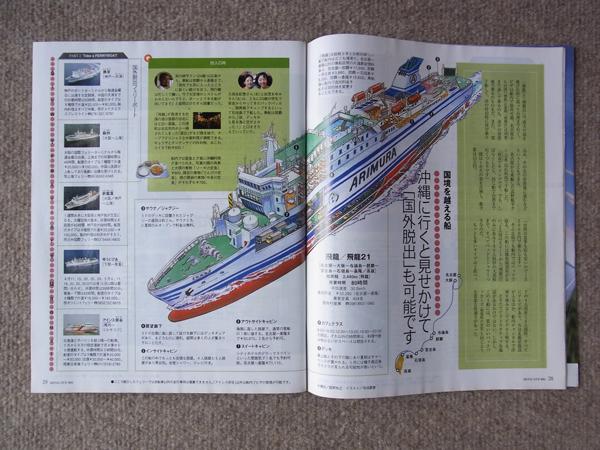 2002.3.17-2.jpg