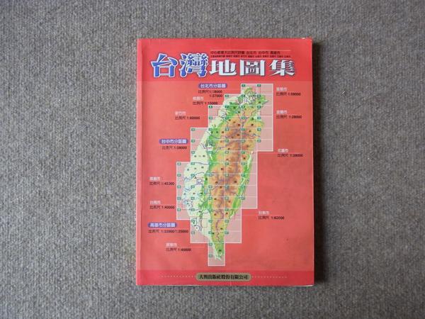 2002.3.19-1.jpg