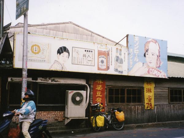 2002.3.27-4.jpg