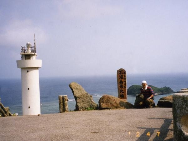 2002.4.7-1.jpg