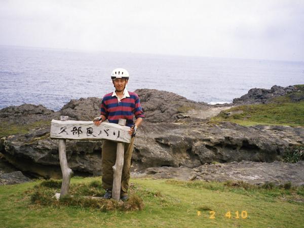 2002.4.10-7.jpg