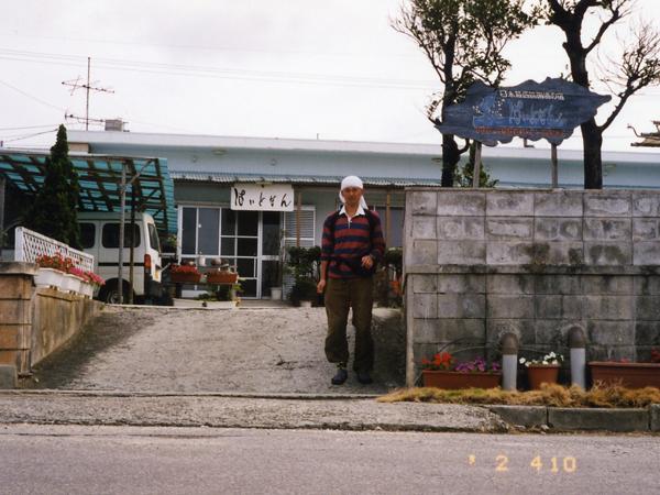 2002.4.10-8.jpg