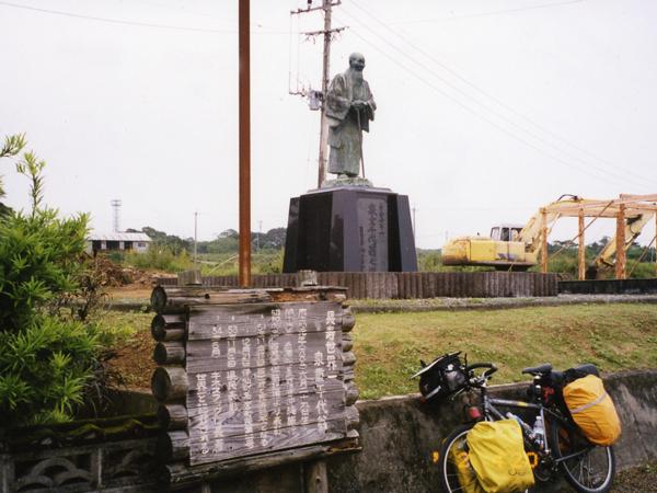 2002.4.20-1.jpg