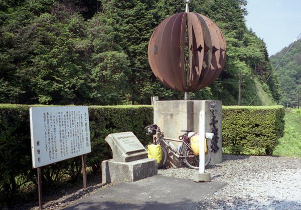 2002.5.29-5.jpg