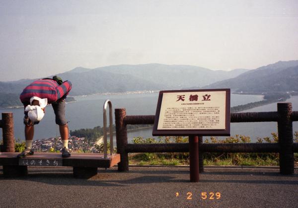 2002.5.29-10.jpg