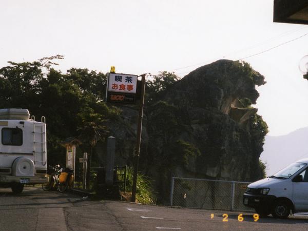 2002.6.9-1.jpg