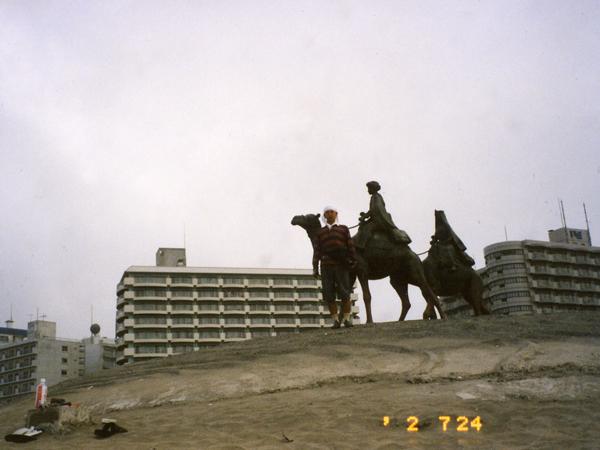2002.7.24-1.jpg