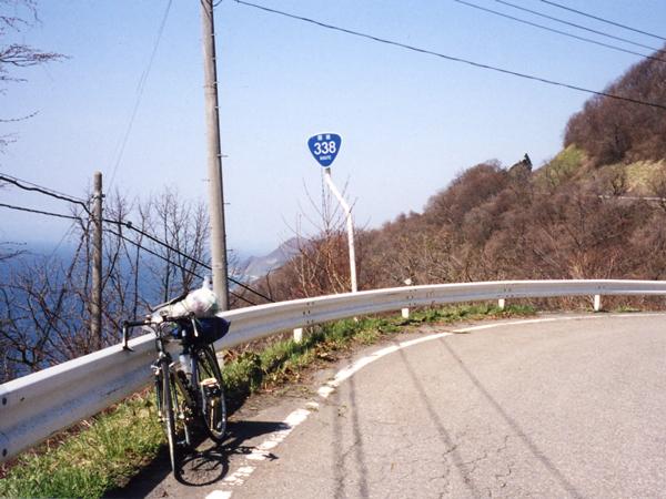 2004.4.29-7.jpg