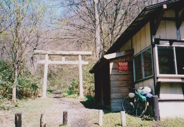 2004.5.1-3.jpg