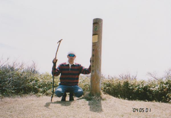 2004.5.1-7.jpg