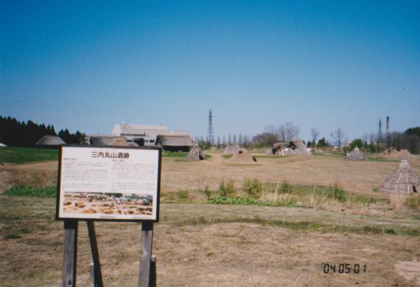2004.5.1-13.jpg