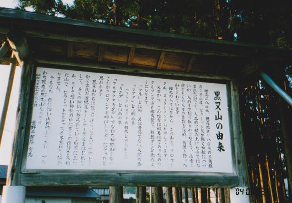 2004.5.2-13.jpg