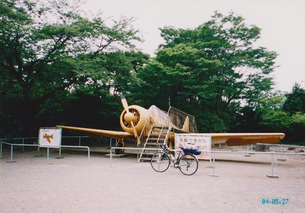 2004.5.27-3.jpg