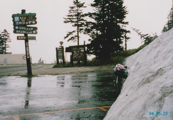 2004.5.28-6.jpg