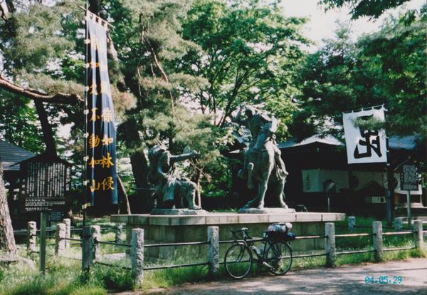 2004.5.29-2.jpg
