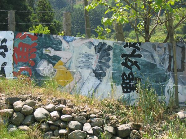 2008.5.21-10.jpg