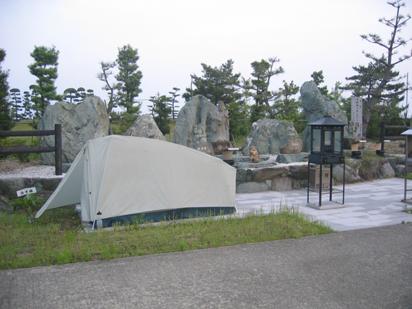 2008.5.26-1.jpg