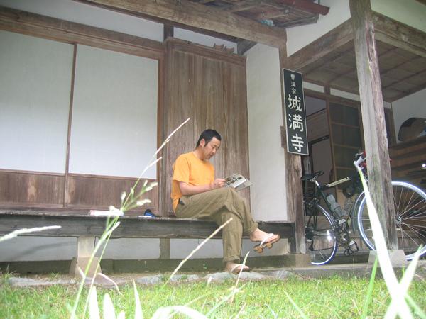 2008.5.31-3.jpg