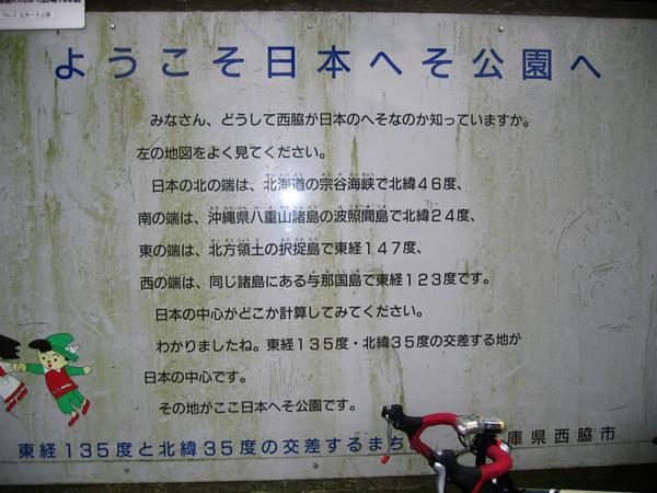 2008.6.2-3.jpg