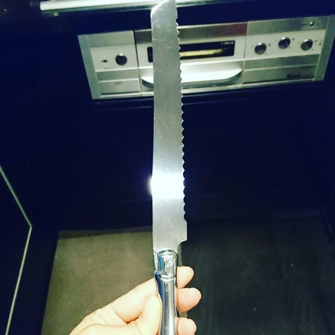 パンきりナイフ