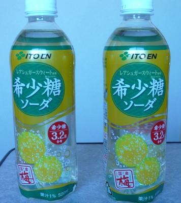 伊藤園 希少糖ソーダ梅500