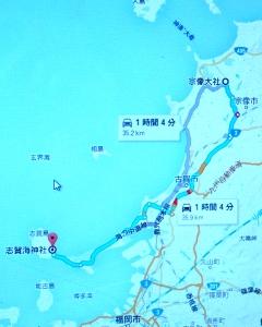 志賀海神社と宗像大社の距離