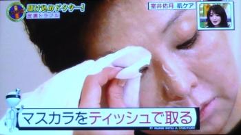 田子千尋の画像 p1_10