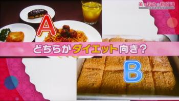 taste006.jpg