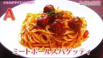 taste007.jpg