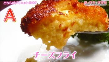 taste008.jpg