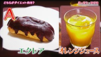 taste009.jpg