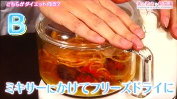 taste011.jpg