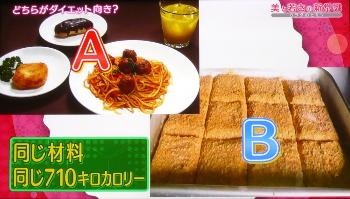 taste013.jpg