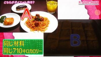 taste014.jpg