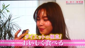 taste021.jpg