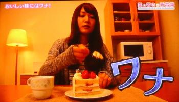 taste022.jpg