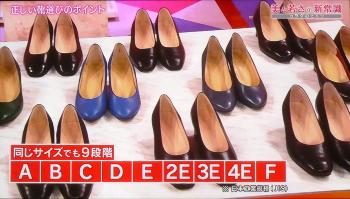 b-foots507.jpg