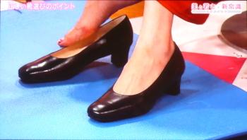 b-foots509.jpg