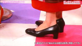 b-foots511.jpg