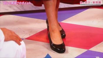 b-foots515.jpg
