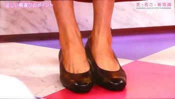 b-foots516.jpg