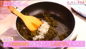eats-b171.jpg