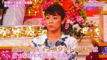 miso203.jpg