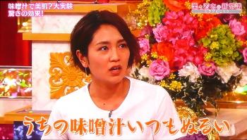 miso212.jpg