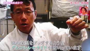 miso227.jpg