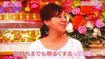 meat-h575.jpg