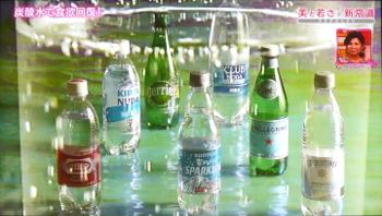 water374.jpg